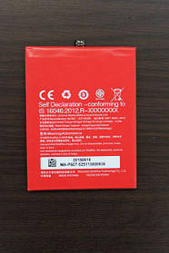 Аккумулятор BLP607 для OnePlus X