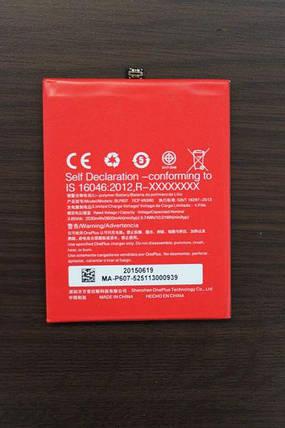 Аккумулятор BLP607 для OnePlus X, фото 2