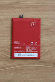 Аккумулятор BLP571 для OnePlus One