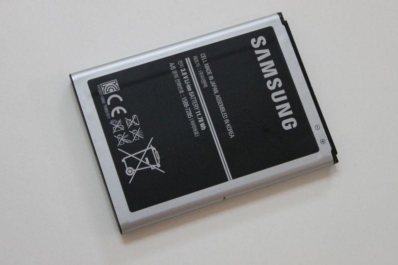 Аккумулятор Samsung Galaxy Note 2 EB595675LU