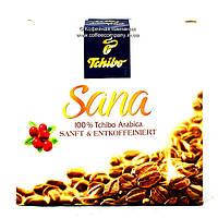 Кофе без кофеина молотый Tchibo Sana Duo 500г (2х250г)