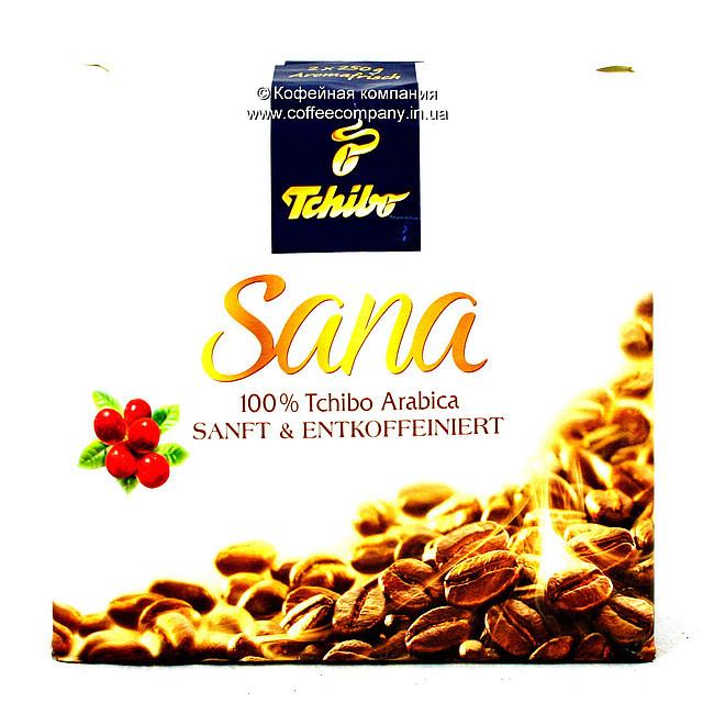 Кофе без кофеина молотый Tchibo Sana Duo 500г (2х250г) - Кофейная Компания Coffee Company в Киеве