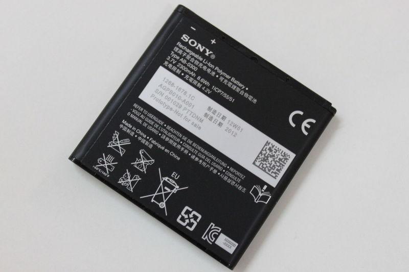 Аккумулятор BA950 Sony Xperia ZR