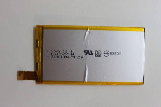 Аккумулятор LIS1561ERPC для Sony Xperia Z3 mini, фото 2