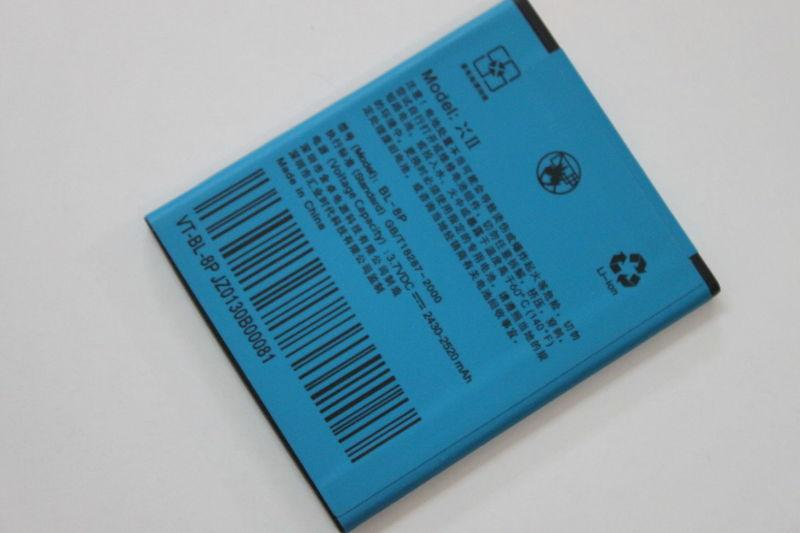 Аккумулятор BL-8P для Umi X2