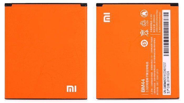 Аккумулятор BM44 Xiaomi Hongmi 2 (2200mAh)