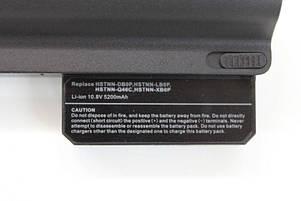 Аккумулятор для ноутбука Hewlett Packard HSTNN-DB0P, HSTNN-LB0P, HSTNN-Q46C, HSTNN-XB0P, фото 2
