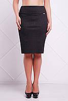 Батальная женская юбка Betty Fashion UP 50-56 размеры