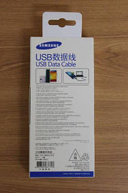 USB Cable для Samsung (High copy)