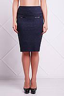Батальная женская черная юбка Betty Fashion UP 50-56 размеры