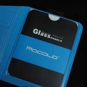 Защитное стекло Apple IPad Mini 1/2/3 (Mocolo 0,33мм)