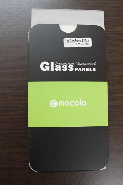 """Защитное стекло ASUS ZenFone 3 Max ZC520TL 5.2"""" (Mocolo 0.33 mm)"""