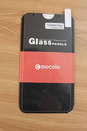 Защитное стекло ASUS ZenFone 3 Deluxe (Mocolo 0.33 mm), фото 2