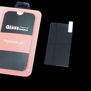 Защитное стекло ASUS Zenfone 4 (Mocolo 0.33mm), фото 2