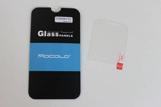 Защитное стекло Blackberry Q10 (Mocolo 0.33 mm), фото 2