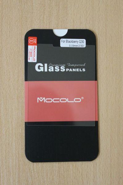 Захисне скло Blackberry Q30 (Mocolo 0.33 mm)