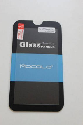 Защитное стекло HTC Desire 620/820 Mini D620/D820mu/D820mt (Mocolo 0,33мм), фото 2