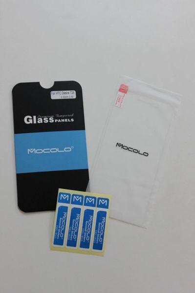 Защитное стекло HTC Desire 728 (Mocolo 0,33мм)