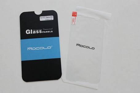 Защитное стекло HTC Desire 828 (Mocolo 0,33мм), фото 2
