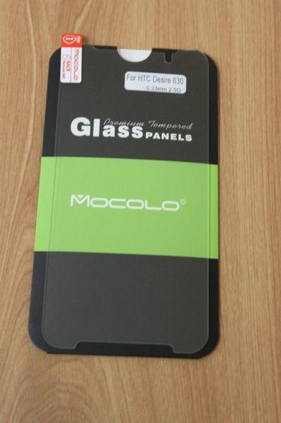 Защитное стекло HTC Desire 830 (Mocolo 0,33мм)