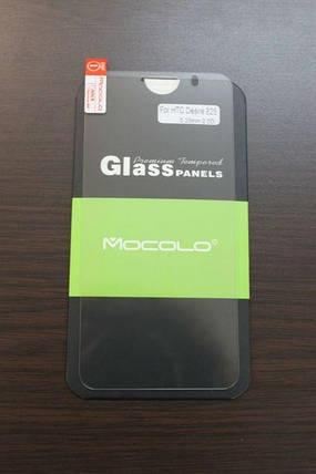 Защитное стекло HTC Desire 825 (Mocolo 0,33мм), фото 2