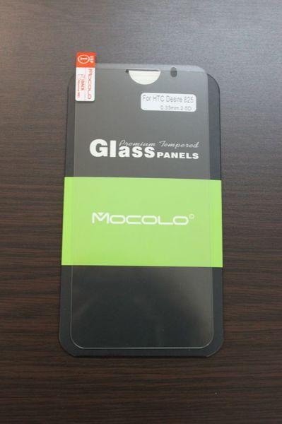 Защитное стекло HTC Desire 825 (Mocolo 0,33мм)