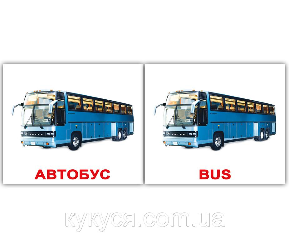 Комплект карточек «Транспорт/Transport» МИНИ 40