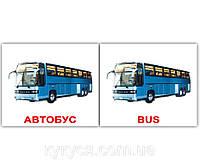 Комплект карточек «Транспорт/Transport» МИНИ 40, фото 1