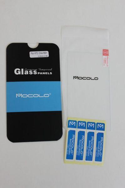 """Защитное стекло HTC One M9+ 5.2"""" (Mocolo 0.33mm)"""