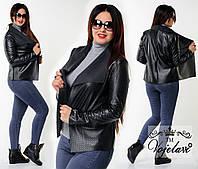 Женская куртка батал свободного кроя 48-50 рр.