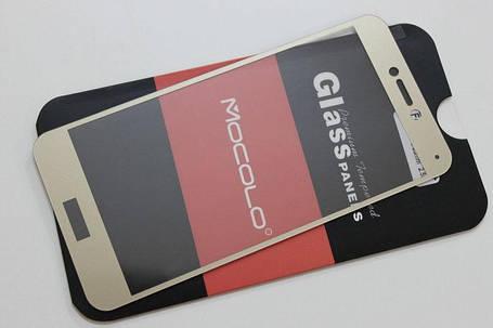 Защитное стекло Huawei Ascend P8 Lite (2017) Full Cover (Mocolo 0,33мм), фото 2