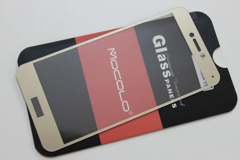 Защитное стекло Huawei Ascend P8 Lite (2017) Full Cover (Mocolo 0,33мм)