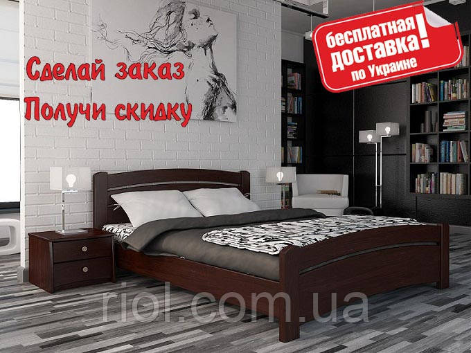 Кровать деревянная Венеция двуспальная Эстелла