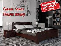 Кровать деревянная Венеция двуспальная