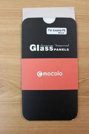 Защитное стекло Huawei Ascend P9 Full Cover (Mocolo 0.33mm), фото 2