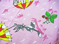 Ткань полотенечная вафельная набивная 72396  (ИВ) 150СМ