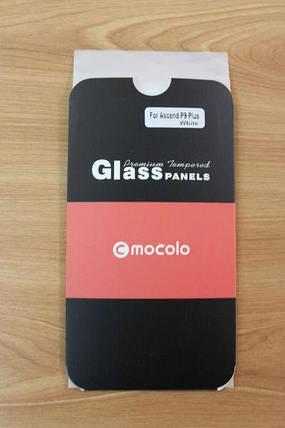 Защитное стекло Huawei Ascend P9 Plus Full Cover (Mocolo 0.33mm), фото 2