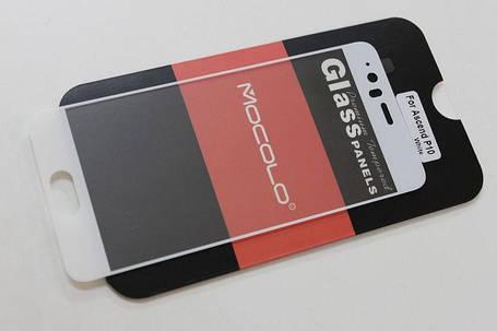 Защитное стекло Huawei Ascend P10 Full Cover (Mocolo 0.33mm), фото 2
