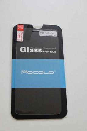 Защитное стекло Huawei Honor 4  (Mocolo 0,33мм), фото 2