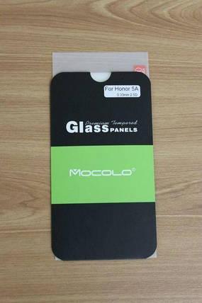 Защитное стекло Huawei Honor 5A (Mocolo 0.33mm), фото 2