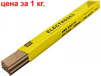 Сварочные электроды по нержавейке на 3,2 мм WsW (аналог ЦЛ-11)