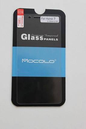 Защитное стекло Huawei Honor 7 (Mocolo 0,33мм), фото 2