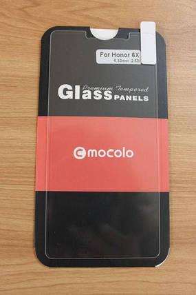 Защитное стекло Huawei Honor 6X / GR5 (2017) (Mocolo 0.33mm), фото 2
