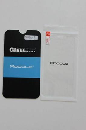 Защитное стекло Huawei Honor 7i ATH-AL00/ATL-TL00H (Mocolo 0,33мм), фото 2