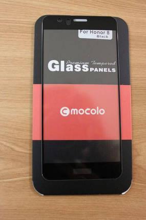 Защитное стекло Huawei Honor 8 Full Cover (Mocolo 0.33mm), фото 2