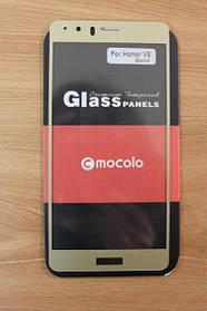 Защитное стекло Huawei Honor V8 Full Cover (Mocolo 0.33mm)