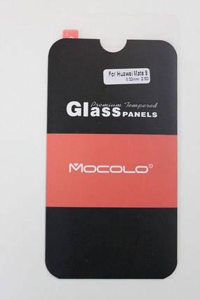 Захисне скло Huawei Mate 9 (Mocolo 0,33 мм), фото 2