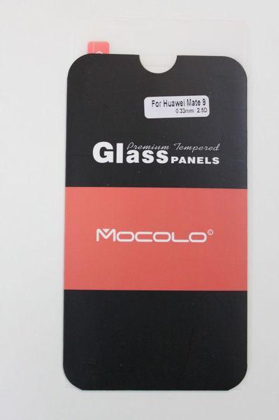Захисне скло Huawei Mate 9 (Mocolo 0,33 мм)