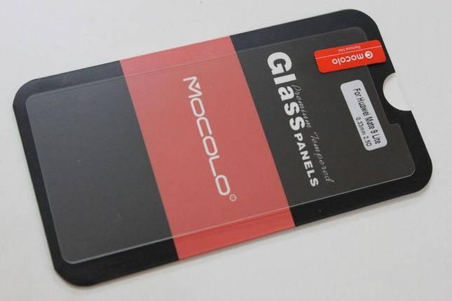 Защитное стекло Huawei Mate 9 Lite (Mocolo 0.33mm), фото 2
