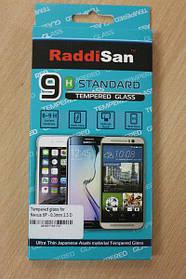 Защитное стекло Huawei Nexus 6P/Nexus 7 (Radissаn 0.33mm)